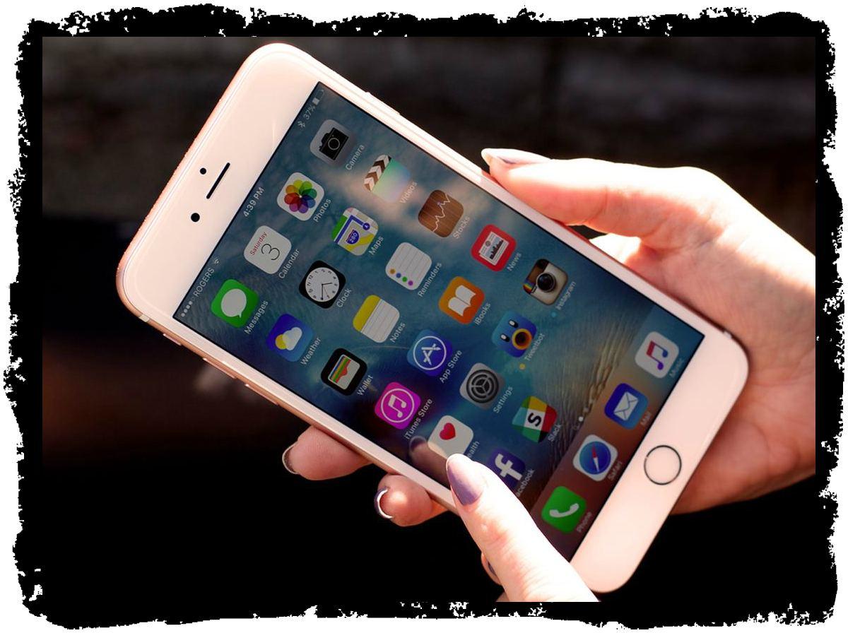 Патент Apple — приватный экран